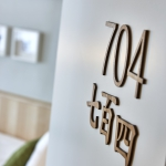 Room 704 Yadoya 07